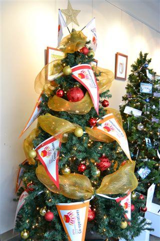 IYC Christmas Tree